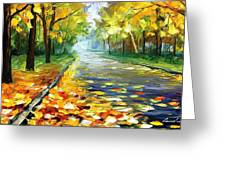 November Alley - Palette Knife Landscape Autumn Alley Oil Painting On Canvas By Leonid Afremov - Siz Greeting Card