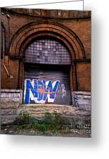 Now Graffiti Greeting Card