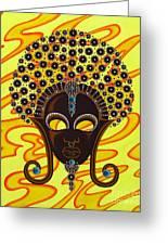 Nubian Modern Afro Mask Greeting Card