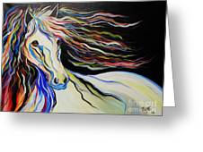 Nuella Horse With The White Shoulder Greeting Card