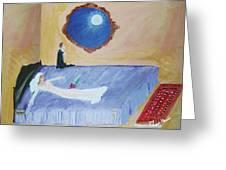 Nuit De Noces Greeting Card by Mounir Mounir