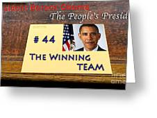 Number 44 - The Winning Team Greeting Card