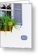 Number 61 And A Quarter - Charleston S C - Travel Photographer David Perry Lawrence Greeting Card