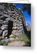 Nuraghe Greeting Card