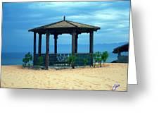 Nuweiba Beach Sinai Egypt Greeting Card