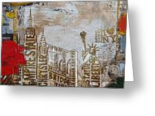Ny City Collage 7 Greeting Card