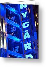Ny Gard Greeting Card