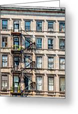 Nyc Building  Greeting Card