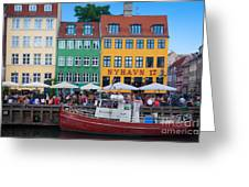Nyhavn 17 Greeting Card