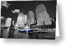 Nypd Blue  Greeting Card by Rob Hawkins