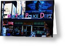 Nypd Time Square Greeting Card