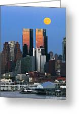 Nyskyline Moonrise At Sundown Greeting Card