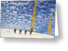 O2 Arena Roof London Greeting Card
