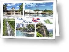 Oahu Postcard 2 Greeting Card