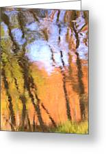 Oak Creek Reflections Greeting Card