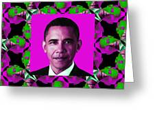 Obama Abstract Window 20130202m60 Greeting Card by Wingsdomain Art and Photography