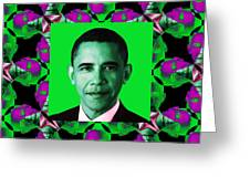 Obama Abstract Window 20130202p128 Greeting Card