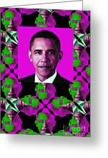 Obama Abstract Window 20130202verticalm60 Greeting Card