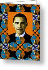 Obama Abstract Window 20130202verticalp28 Greeting Card by Wingsdomain Art and Photography