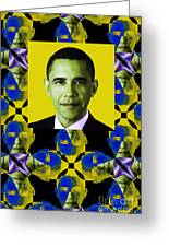Obama Abstract Window 20130202verticalp55 Greeting Card by Wingsdomain Art and Photography