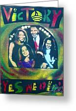 Obama Family Victory Greeting Card