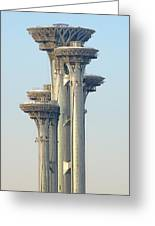 Observation Tower At Olympic Park - Beijing China Greeting Card