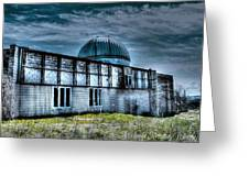 Observatory 7 Greeting Card