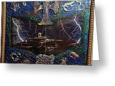 Observatory Life By Alfredo Garcia Greeting Card