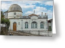 Observatory Greeting Card