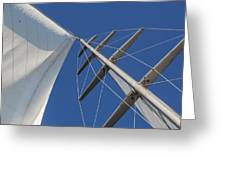 Obsession Sails 6 Greeting Card