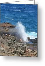 Ocean Blowhole In Maui Greeting Card