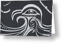 Ocean Eagle Eye Greeting Card by A Cyaltsa Finkbonner
