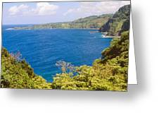 Ocean View From The Road To Hana, Maui Greeting Card
