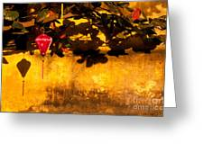 Ochre Wall Silk Lantern 01 Greeting Card