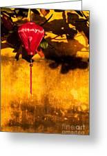 Ochre Wall Silk Lantern 03  Greeting Card