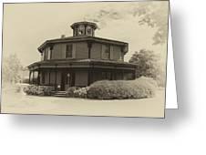 Octagon House  17739b Greeting Card