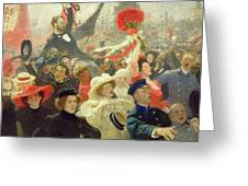 October 17th 1905 Greeting Card