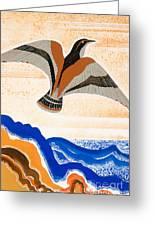 Odyssey Illustration  Bird Of Potent Greeting Card