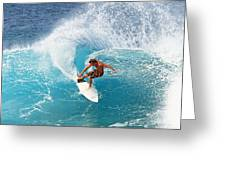 Off The Wall - North Shore Greeting Card