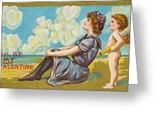 Oh Be My Valentine Postcard Greeting Card