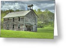 Ohio Schoolhouse Greeting Card