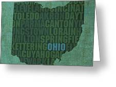 Ohio State Word Art On Canvas Greeting Card