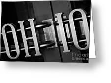 Ohio Union  Greeting Card