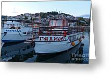 Ohrid Harbour - Macedonia Greeting Card