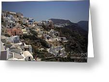 Oia By Day Greeting Card