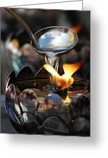 Oil Lamp Greeting Card