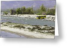 Oil Painting - Front Part Of School Bus In A Mountain Stream On The Outskirts Of Srinagar Greeting Card