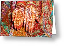 Oil Painting - Wonderfully Decorated Hands Of A Bride Greeting Card