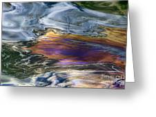 Oil Slick Abstract Greeting Card