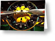 Old Airplane Propellers Greeting Card